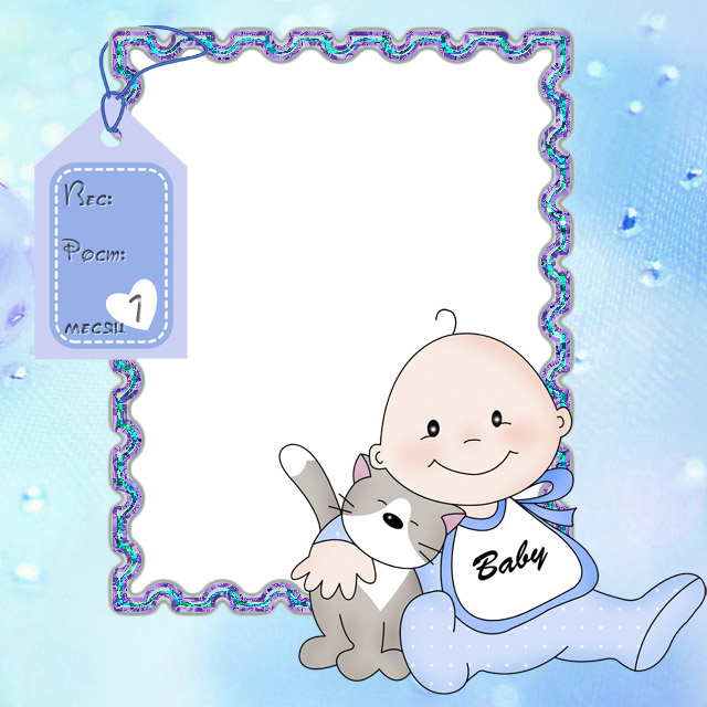 Открытка 1 месяц малышу